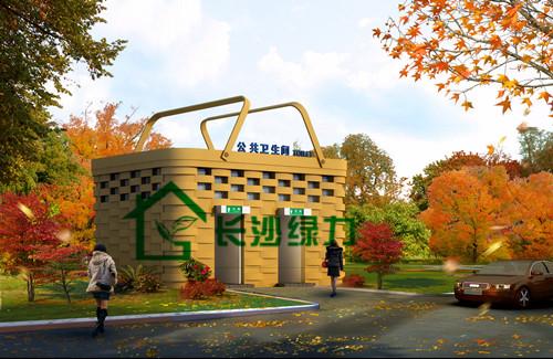 景区景观环保厕所03